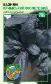 Насіння Базилік Кримський фіолетовий 0,5г – ІМ «Обжора»
