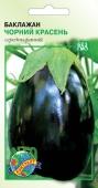 Насіння Баклажан чорний красень 0,5г – ІМ «Обжора»