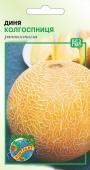 Семена Дыня Колхозница 2г – ИМ «Обжора»