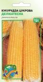 Насіння Кукуруза Делікатесна 5г – ІМ «Обжора»
