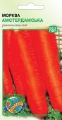 Насіння Морква Амстердамська 3г – ІМ «Обжора»