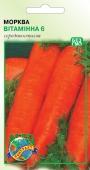 Семена Морковь Витаминная 3г – ИМ «Обжора»