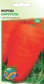 Насіння Морква Каротель 3г – ІМ «Обжора»