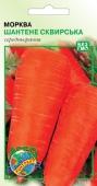 Насіння Морква Шантане 10г – ІМ «Обжора»