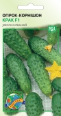Насіння Огірки Крак 0,5г – ІМ «Обжора»