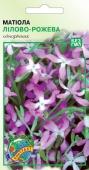 Семена Цветы Матиола лилово-розовая  0,5г – ІМ «Обжора»