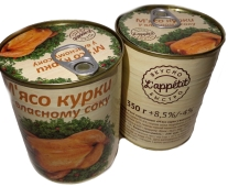 Конс. L`APPETIT 340г Куриное мясо в собств.соку – ИМ «Обжора»