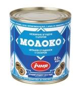 Згущене молоко Ічня 370г 8,5% жб Новинка – ИМ «Обжора»