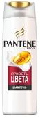 Шампунь PANTENE 3в1 Яркость цвета, 360 мл – ИМ «Обжора»