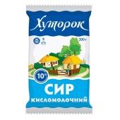Творог кисломолочный Хуторок 10% 200г Новинка – ИМ «Обжора»