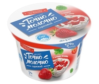 Десерт Точно Молочно 5% 180г з джемом клубника ст, Новинка – ИМ «Обжора»