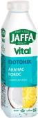 Напиток сокосодержащий Jaffa Detox (Ананас Кокосовая вода)  0,5 л Новинка – ИМ «Обжора»