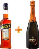 Набор Ликер APEROL 0,7л+CINZANO PRO-SPRITZ 0,75л – ИМ «Обжора»