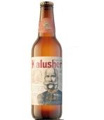 Пиво Експортове 0,5л `Калушер` – ИМ «Обжора»