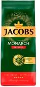 Кофе молотый Якобз Монарх 225 г Интенс – ИМ «Обжора»