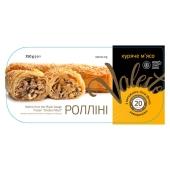 Роллини с курицей, Valesto, 0,35 кг – ИМ «Обжора»