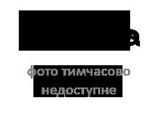 Шлея Dog Extrem с кожаной накладкой и поводком для кроликов 15 мм синяя – ИМ «Обжора»