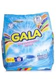 Стиральный порошок GALA Морская свежесть для цветных вещей 2 кг автомат – ИМ «Обжора»