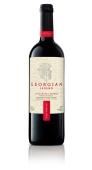 Вино Georgian Legend Алазанська долина 0,75л красное полусладкое – ИМ «Обжора»