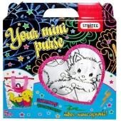 """Набор для творчества 2044 Сумка -раскраска """"Котёнок"""", в коробке 26,5см-24см-5 см – ИМ «Обжора»"""
