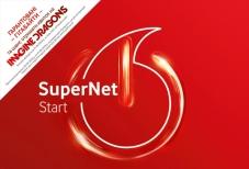Стартовый пакет Водафон SuperNet Start – ИМ «Обжора»