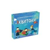 Игра Эквитоки,  224 карточки, в коробке 31,9-29,2-5,7 см – ИМ «Обжора»