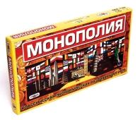 Игра Стратег, `Монополия большая`, в коробке 50-27-4см – ИМ «Обжора»