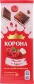 Шоколад Корона 85г малина крем – ІМ «Обжора»