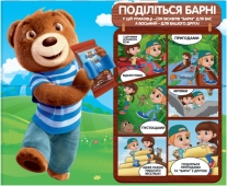 Бисквит Корона Барни шоколад (промо-набор), 240 г – ИМ «Обжора»