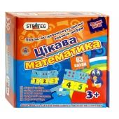 Пазлы 532 Стратег, Интересная математика украинская версия , в коробке 25-25-5см – ИМ «Обжора»