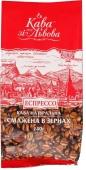 """Кава зi Львова, """"Эспрессо"""" зерно, 240 г – ИМ «Обжора»"""