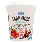 """Йогурт """"Галичина"""" 2,5%,  280 г тыква-изюм – ИМ «Обжора»"""