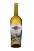 Вино Fratelli Бянко 0,75л біле н/сол – ІМ «Обжора»