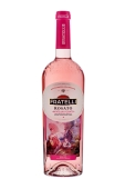 Вино Fratelli Розато 0,75л рожеве н/сол – ІМ «Обжора»