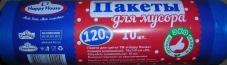 Пакеты Happy house для мусора  суперкрепкие 120*10 шт (голубые) – ИМ «Обжора»