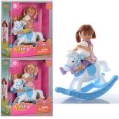 Кукла DEFA 8296 лошадка - качалка, 15-16,5-6 см – ИМ «Обжора»
