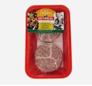 """Крепинет """"Натурвиль"""" из индюшиного мяса по-мюнхенски, охлаждённый, в вакуумной упаковке – ИМ «Обжора»"""