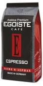 Кофе в зернах, EGOISTE Espresso Beans Pack, 250 г – ИМ «Обжора»
