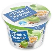 """Десерт с джемом """"Яблоко-корица"""", """"Точно"""" Молочно 5%, 180 г – ИМ «Обжора»"""
