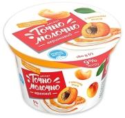 """Десерт с абрикосовым джемом """"Точно Молочно"""", 9%, 180 г – ИМ «Обжора»"""