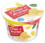 Десерт с джемом лимонным, Точно Молочно, 9%, 180 г – ИМ «Обжора»