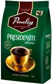 """Кофе зерновой Paulig """"Presidentti Espresso"""", 1 кг – ИМ «Обжора»"""