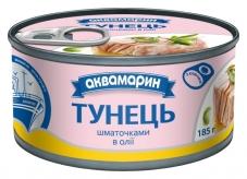 """Тунец натуральный """"Аквамарин"""", 185 г – ИМ «Обжора»"""