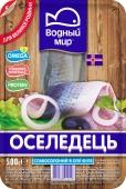 Филе сельди Водный мир с/с, 500 г – ИМ «Обжора»