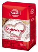 Мука Феличита 2 кг пшеничная высший сорт – ИМ «Обжора»