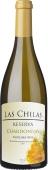 Вино Лас Чилас Резерва Шардоне 0,75 л белое сухое Чили – ИМ «Обжора»