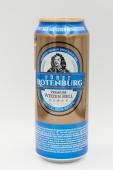 Пиво Furst Rotenburg Premium Weizen 0.5 л ж/б – ИМ «Обжора»