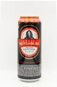 Пиво Furst Rotenburg Weizen Dunkel 0.5 л ж/б – ИМ «Обжора»