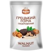 Конфеты MagNut Грецкий орех глазированный 100 г – ИМ «Обжора»
