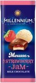 Шоколад Миллениум муссовый молочный клубника 135 г – ИМ «Обжора»